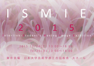 ISMIE2015_main