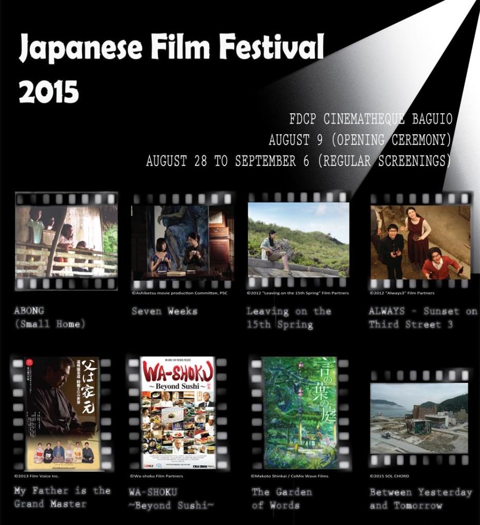 JFFl2015