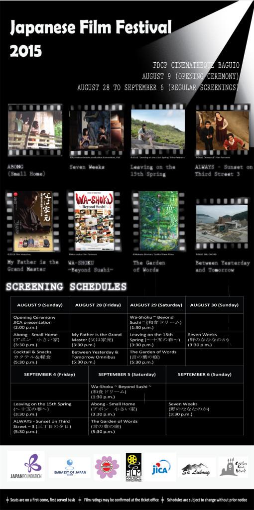 JapaneseFilmFestival2015